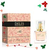Духи Dilis Classic Collection № 41